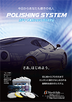 polishingsystem